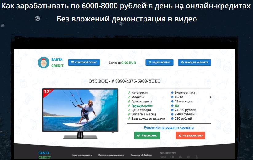 Торговая система БИНАРНЫЙ ПРОВОДНИК для бинарных опционов NLDv7