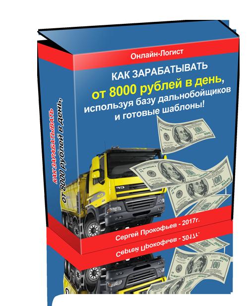 ClutchMoney партнеры зарабатывают от 100$ в день QyjmD