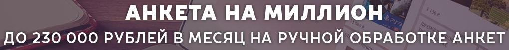 Владелец Дмитрий Авдеев заплатит вам 25000 рублей от Югра Нефтетрейд R0Z7q