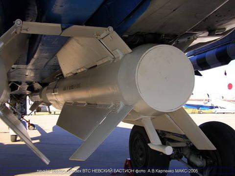 Р-33 - управляемая ракета большой дальности 8Xe4v