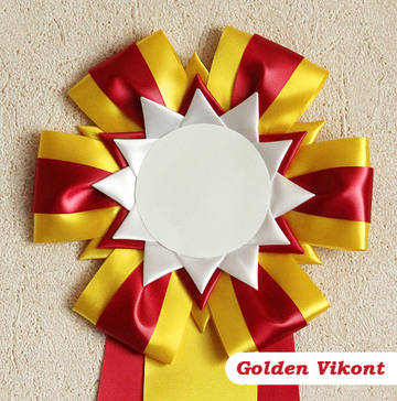 Наградные розетки на заказ от Golden Vikont - Страница 7 KDZRH