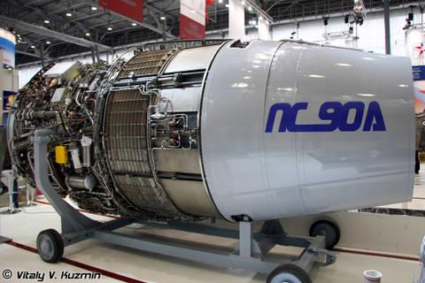 ПС-90А (Д-90А) - авиационный турбовентиляторный двухконтурный двухвальный двигатель PEQMf