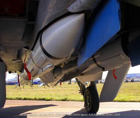 Р-33 - управляемая ракета большой дальности U8eBh