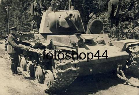 Ф-32 - 76,2-мм танковая пушка FVRax
