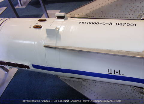 Р-33 - управляемая ракета большой дальности IX603