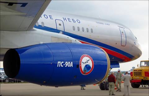 ПС-90А (Д-90А) - авиационный турбовентиляторный двухконтурный двухвальный двигатель JAvUt