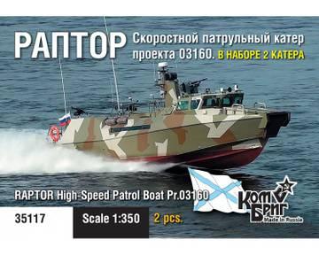 Новости от SudoModelist.ru - Страница 6 Z0UeS