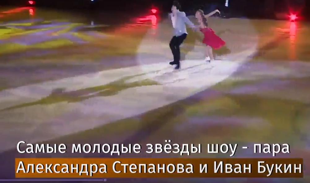 Ледовые шоу-4 - Страница 50 X8JML