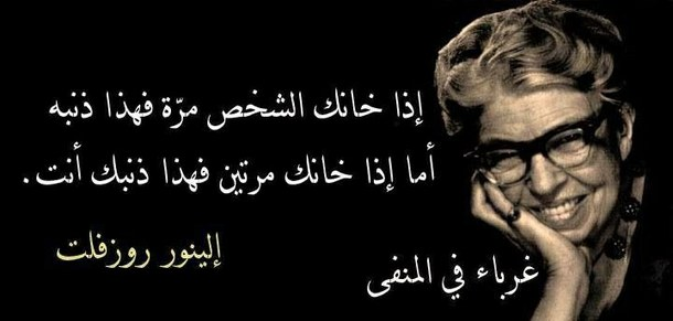 كامرتي  - صفحة 19 Arabic-islam-love--Favim.com-1182356