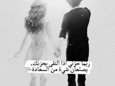 كامرتي  - صفحة 19 Anime-arabic-cute-love-Favim.com-1251793
