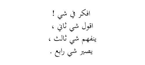 كامرتي  - صفحة 19 Arabic--Favim.com-1268779