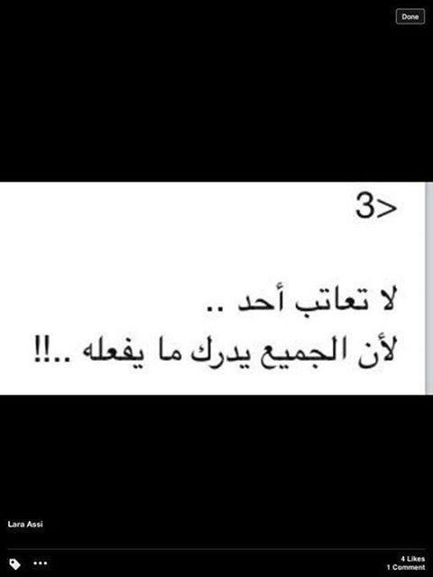 كامرتي  - صفحة 19 Arabic--Favim.com-1269111