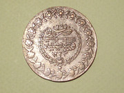5 Piastras. Turquía. 1833 P2012810