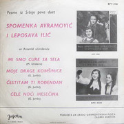 Duet Spomenka Avramovic & Leposava Ilic - Diskografija Ab_R_3225565_1321267054