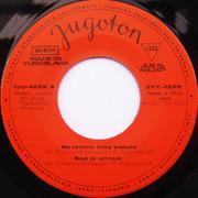Rajko Jovicic - Diskografija R_3294299_1324377138