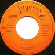Duet Spomenka Avramovic & Leposava Ilic - Diskografija Avramovic_Ilic_1968_a