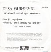 Desanka Djurdjevic Vujic - Diskografija Zadnja
