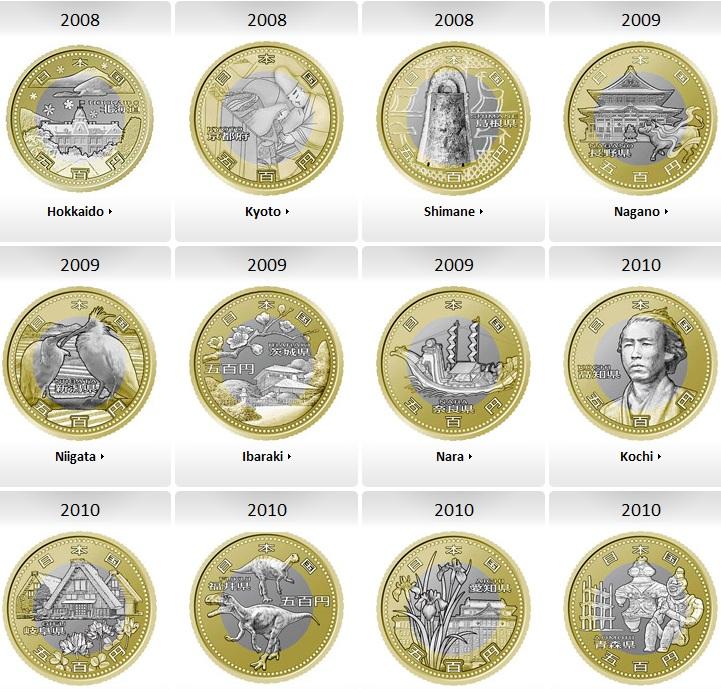Duda con 500 yen 2010 Japón (Kochi) 500_yen_prefecturas1
