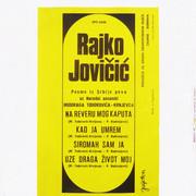 Rajko Jovicic - Diskografija R_3294299_1324377129