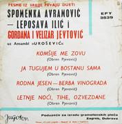 Duet Spomenka Avramovic & Leposava Ilic - Diskografija R_3234097_1321642892