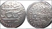 Moneda (India) a identificar India