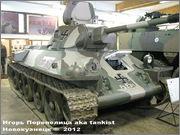 Советский средний танк Т-34,  Panssarimuseo, Parola, Finland 34_002