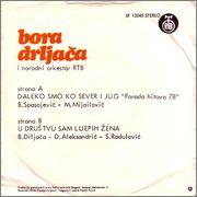 Borislav Bora Drljaca - Diskografija - Page 2 1978_2