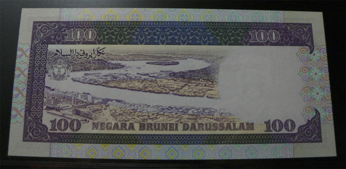 100 Ringgit Brunei, 1990 Bru17r