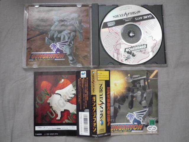 [VDS/TROC] Saturn et Dreamcast Jap jeux P1040742
