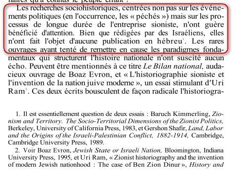 Invention du peuple Juif Image