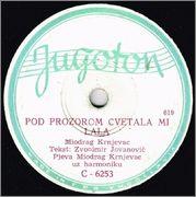 Miodrag Todorovic Krnjevac -Diskografija R_6458496_1419761669_3151_jpeg