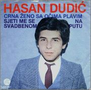 Hasan Dudic -Diskografija 1980_1_p