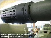 Советский средний танк Т-34,  Panssarimuseo, Parola, Finland 34_021