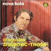 Dragoslav Zivanovic Trosa -Diskografija R_3233238_1321607202_jpeg