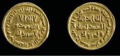 اشكاليات متعدده حول نقود عبد الملك بن مروان بحاجه للجميع المشاركه  77_3