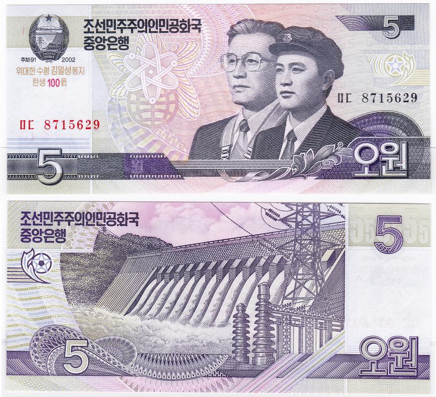 Korea_del_Norte_5_won_2008