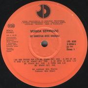 Verica Serifovic - Diskografija Verica_Serifovic_1991_s_A