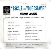 Aca Stepic - Diskografija Zadnja