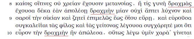Dracma de Apolonia, Iliria. 50 a. C. Estudio. Lucas15