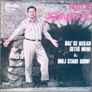 Rade Jovanovic - Diskografija 1977_a