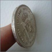 5 Pesetas 1876*18-76 DE-M Alfonso XII (oreja rallada ?) Image