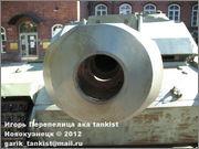 Немецкое штурмовое орудие StuG 40 Ausf G, Sotamuseo, Helsinki, Finland Stu_G_40_Helsinki_004