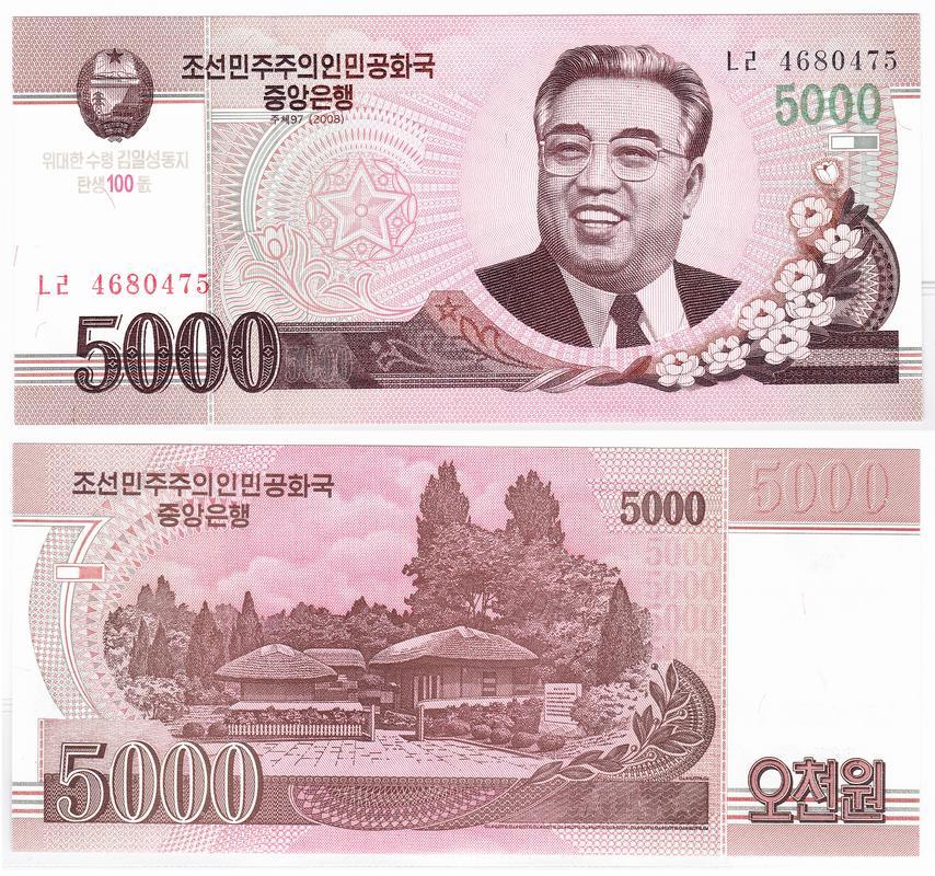 Korea_del_Norte_5000_won_2008