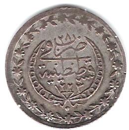 20 Para. Turquía (1836) TUR_20_Para_rev