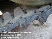 Немецкое штурмовое орудие StuG 40 Ausf G, Sotamuseo, Helsinki, Finland Stu_G_40_Helsinki_029