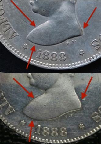 5 pesetas 1888 Alfonso XIII Comparacioncuellos