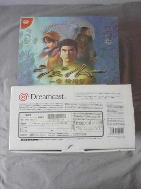 [VDS/TROC] Saturn et Dreamcast Jap jeux P1040191