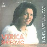 Verica Serifovic - Diskografija Verica_Serifovic_1991_p