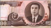 Monedas de Corea del Norte ¿cual es el significado del número 91? 100_Won_korea_Norte