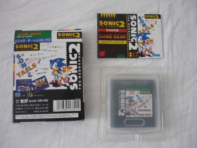[VDS/TROC] Saturn et Dreamcast Jap jeux P1050062